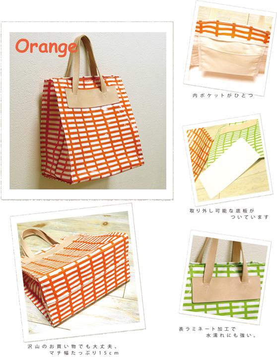 たっぷり入るマーケットバッグ新柄オレンジ。トート・手提げ/かばん・バッグのデザインとパーツ・生地の説明