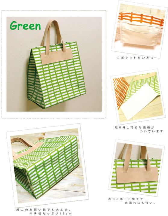 たっぷり入るマーケットバッグ新柄グリーン。トート・手提げ/かばん・バッグのデザインとパーツ・生地の説明