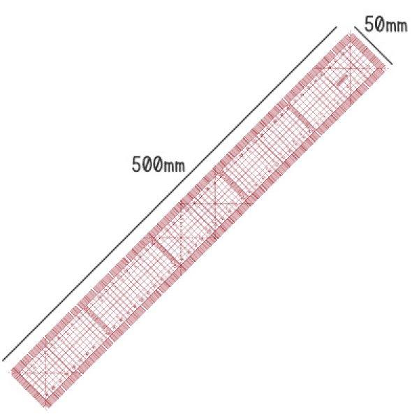 画像1: 方眼定規 50cm (1)