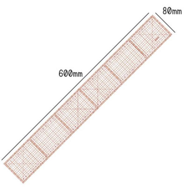 画像1: カッティング定規 60cm (1)