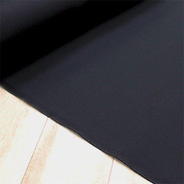 画像1: カツヒロ(綿ツイル) 黒 (1)