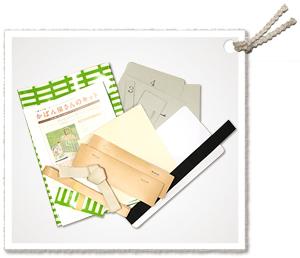 商品のセット内容 裁断済みパーツ生地 型紙レシピ 説明書 付属パーツ